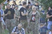 У киевского изолятора прошел концерт в поддержку Медведько и Полищука