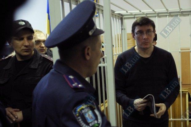 Юрий Луценко не устает заявлять о продажности украинской судебной системы