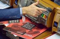 Ощадбанк вышел из ассоциации, которая написала брошюру против Гонтаревой