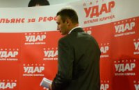 Виталию Кличко: мы – не презервативы!