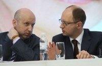 Турчинов и Яценюк проигнорировали заседание у Литвина