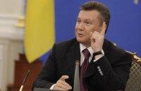 """Янукович: иск к """"Газпрому"""" узаконил бы газовые контракты """"на веки вечные"""""""
