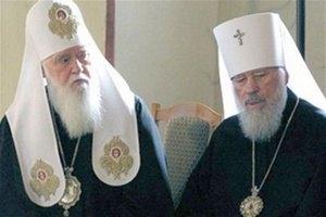 Патриарх Филарет приготовил революционные изменения ради объединения с УПЦ МП