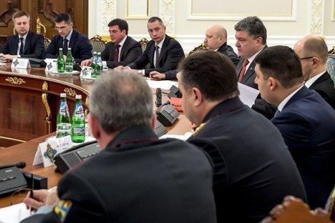 СНБО недоволен работой Запорожской и Ивано-Франковской ОГА по созданию фортификаций