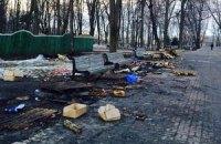 КГГА выставит счет организаторам Антимайдана за ущерб Мариинскому парку