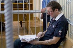 Посол Германии обеспокоен судьбой Луценко