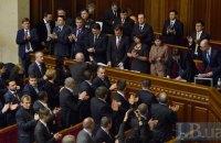 Європейська модернізація Верховної Ради