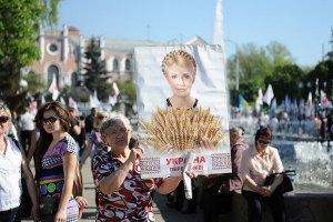 Сторонники и противники Тимошенко собрались под харьковским судом