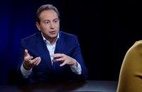Я проголосую за отставку Яценюка, - Томенко