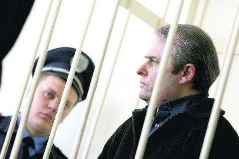 "Лозинский получил право на УДО по ""закону Савченко"""