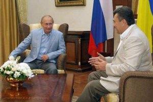 Янукович і Путін обмінялися теплими привітаннями