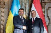 Венгрия решила отменить плату за национальные визы для украинцев