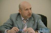 Турчинов призвал мир помочь Украине современным оружием и военной техникой