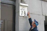 Киев переименует 14 улиц с советским названием