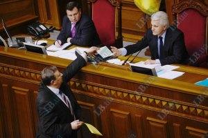Литвин открыл внеочередное заседание Рады
