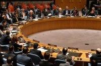 Россия инициировала экстренное заседание Совбеза ООН по ситуации в Украине