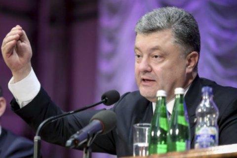Порошенко считает важным увеличить военное взаимодействие с США
