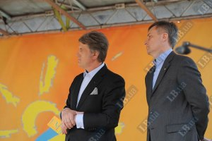 """""""Наша Украина"""" призывает разработать новый проект пенсионной реформы"""