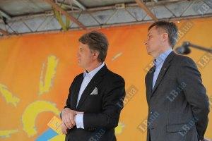 """""""Наша Украина"""" готова идти на выборы вместе с Тимошенко"""
