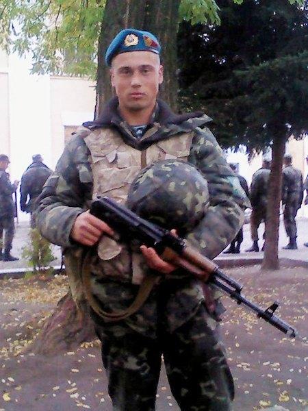 Дмитрий Куриленко