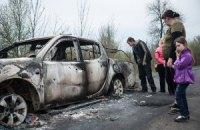 Харьковская область готова принять 2,4 тыс. беженцев из Донбасса