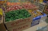 Россия запретила транзит украинских конфет (обновлено)