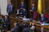 Литвин отпустил депутатов до 7 февраля