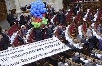 Роковой оптимизм, или Как мы заслужили Януковича