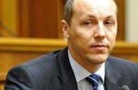 Парубий: Cегодня Рада примет во втором чтении закон о выборах Президента Украины в редакции БЮТ