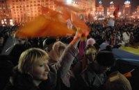Активисты все равно отпразднуют годовщину Оранжевой революции