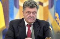 Порошенко внес в Раду проект судебной реформы (обновлено)