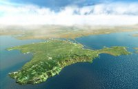 Карты Google декоммунизировали Крым