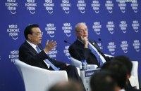 Прем'єр Китаю обіцяє зробити економіку країни більш інноваційною та відкритою