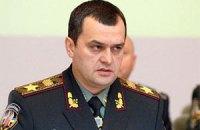 У Дніпропетровську створено оперативний штаб на чолі із Захарченком