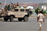 При нападение на военную базу в Йемене погибли 26 человек