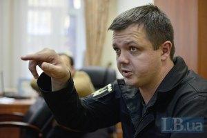 Семенченко: Россия готовит или удар, или принуждение к миру