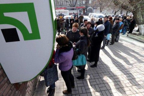 Решение опередаче государству ПриватБанка принято из-за угрозы для клиентов сегодня