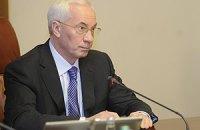 Азаров призвал министров ответить за коррупцию