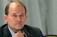 Медведчук: федерализация Украины - единственное лекарство против раскола