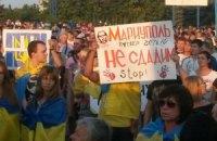 ВСУ перебрасывают на защиту Мариуполя дополнительные силы