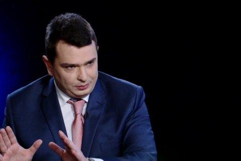 Пасишник отказался свидельствовать по делу Кононенко, - глава НАБУ