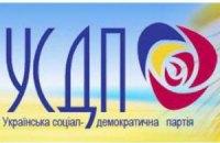 УСДП: БЮТ предал 10-летнее сотрудничество