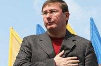 Луценко подумает о мэрских амбициях в Киеве