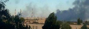 Из-за пожара на Луганской ТЭС без света остались 1,5 млн человек