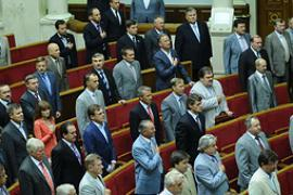 Как депутаты меняли закон о местных выборах (СТЕНОГРАММА)