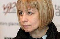 Герман обиделась на Шустера за то, что не пригласил Януковича