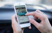 Apple устранила уязвимости iOS, позволявшие шпионить за владельцами iPhone