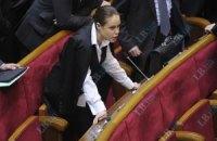 Королевская: осенью мы должны принять закон об импичменте