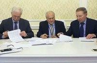 Контактная группа подписала соглашение о разведении сил на Донбассе