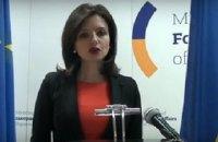 """МИД Украины обратил внимание на """"авторское"""" восприятие Россией международного права"""